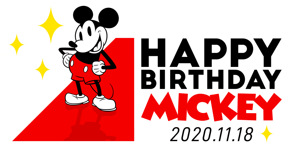 HAPPY BIRTHDAY MICKEY 2020.11.18