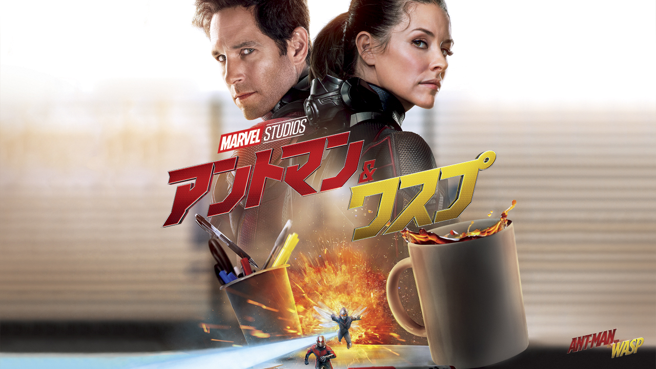 Newest Ant Man and the Wasp Antman Cosplay Costume Ant Man